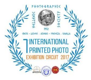 first_international_printed_photo_contest