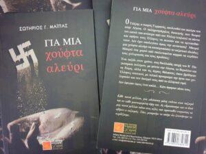 book-cover-b-34