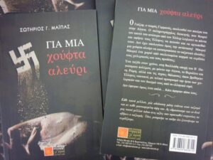 book-cover-b-34-2
